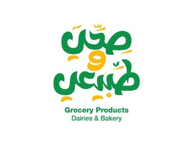 Health & Natural Logo Design