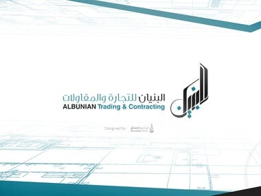 "Brand Identity for Construction company named ""Al-Bunian"""