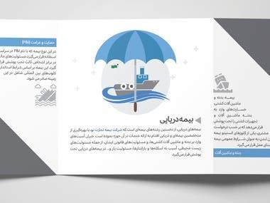Tejaratno Insurance Brochure