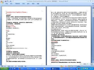 Translation from English to Chinese..