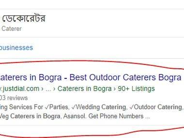 Local SEO in this website