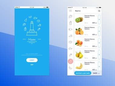 Food delivery App - UI design