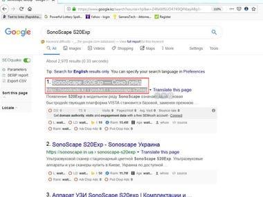 Top rank on google keyword Sonospace S20Exp