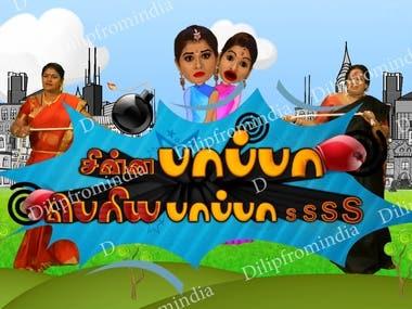 Thumbnail | Programs | Tamil Serials
