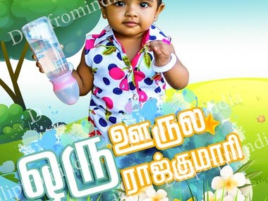 Baby Photos | After Background Removed | Graphics