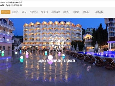 https://ivamaria.com - website for hotel in Cremea
