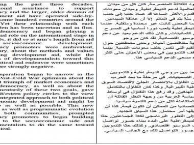 translation arabic to english
