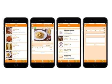 Meal Order Mobile Application