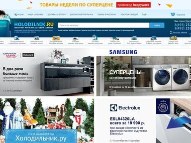 Ecommerce Site From My Russian Client
