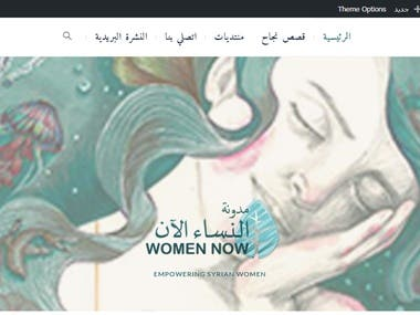 Women Now Organization blog