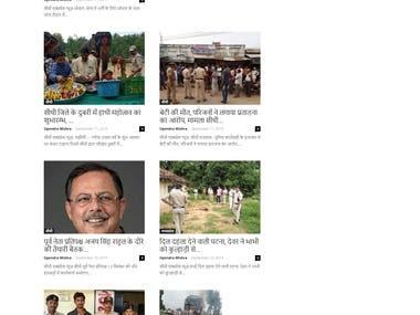 Sidhi Express - News Website