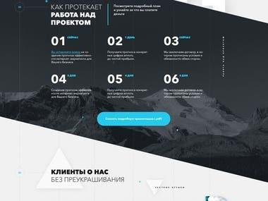 PSD of Websit || Digital Agency