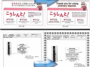 Japanese to English(Economics & Finance)