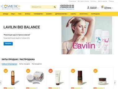 Cosmetic city site.
