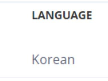 Korean Spelling Test