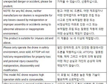 4. Drone manual translation