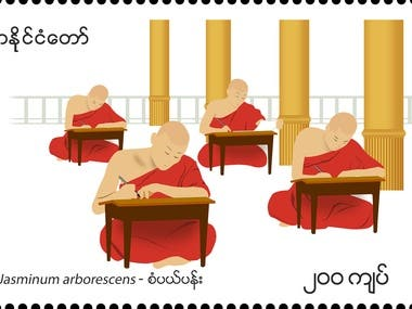 Myanmar Official Postage Stamp Designs