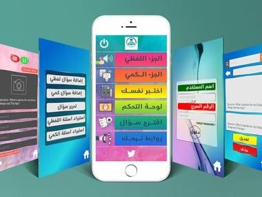 Mobile App Mokeups
