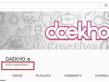 Youtube promotion