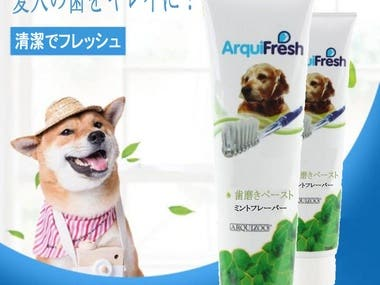 English to Japanese(Advertising)