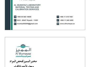Expert in Graphic Designer & Marketing