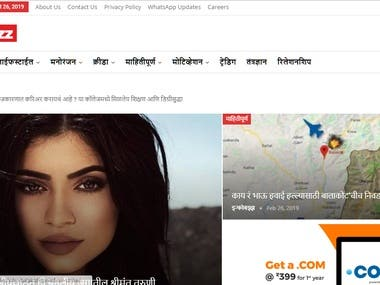 marathi news web protal