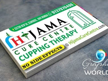 Medical Industry Business Cards