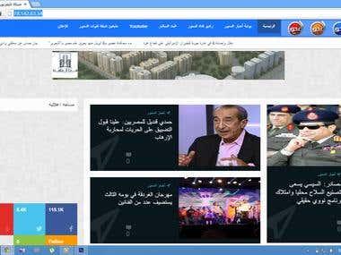ElMehwar TV Channel Website
