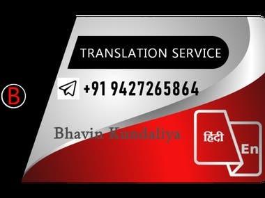 Writing, translation and subtitling service