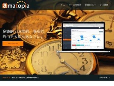 Amatopia WebSite