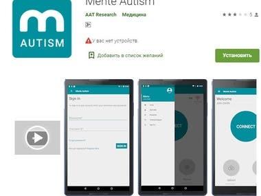 Mente Autism