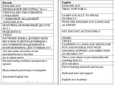 translate a landing page (EN-RO/RU)