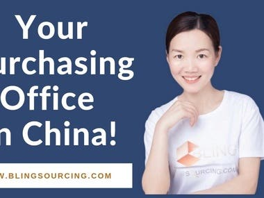 China Sourcing Agent- help you import from China