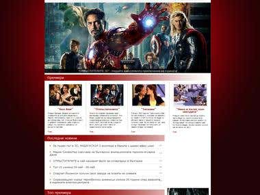 CinemaCity Web design template