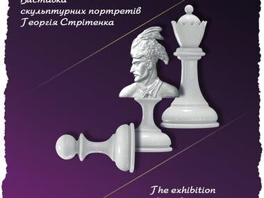 Some posters describing an exhibition