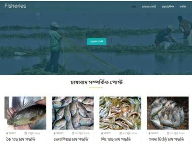 Web based fisheries managment system