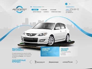 www.autopilot96.ru - webshop of car spareparts