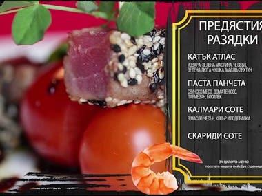 Restaurant promo menu