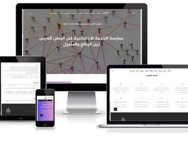 socialworkoctober.com website