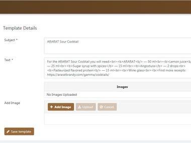Ararat-Quiz: Email-Template management system