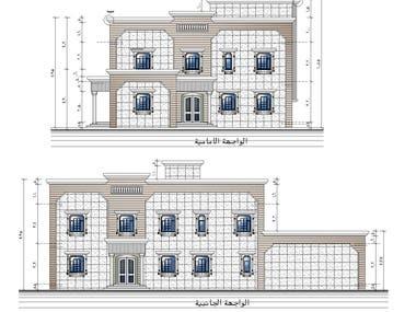 Design of residential villas