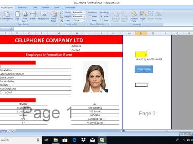 FORM CREATION BY EXCEL