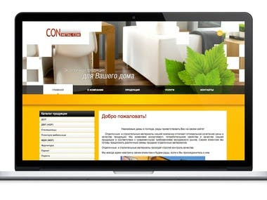Conmetal Corporate Website