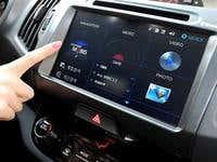 Mobis Navigation System - 2D