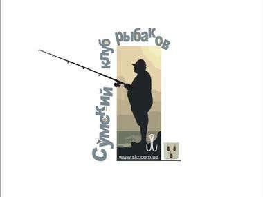 Клуб рыболовов