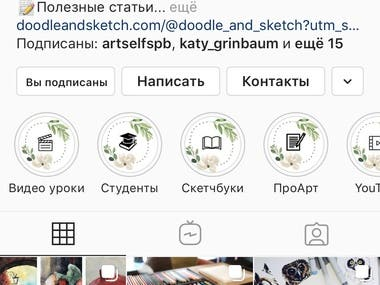 Instagram account promotion