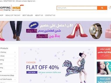 Shopify Web Site