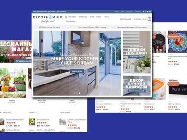 Shopify - theme customization