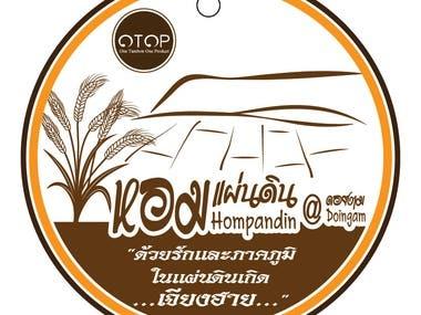 Tag Hompandin Rice