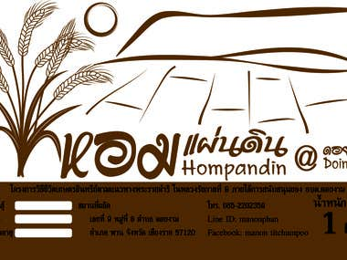 Label Hompandin Rice